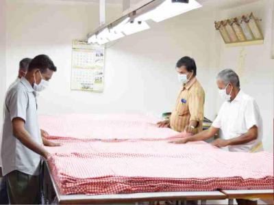 Fabric Checking